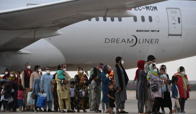 EE.UU. anuncia ayuda humanitaria para Afganistán por 64 millones de dólares